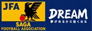 一般社団法人Saga Football Association佐賀県サッカー協会